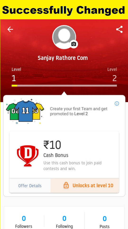 How to change the profile name in Dream 11